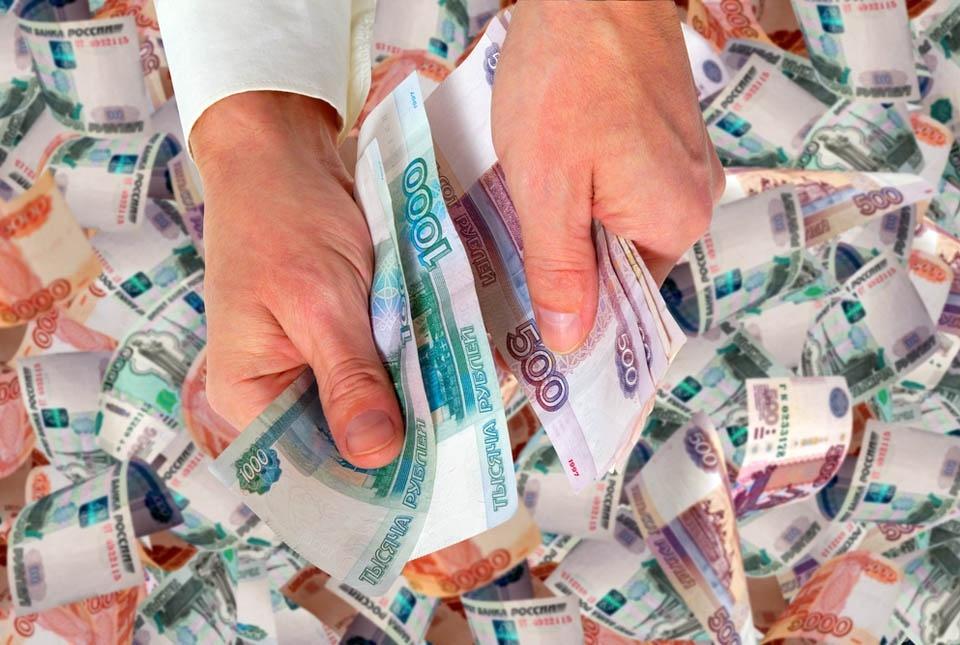 Изображение - Какие города на купюрах россии 143273836863953800