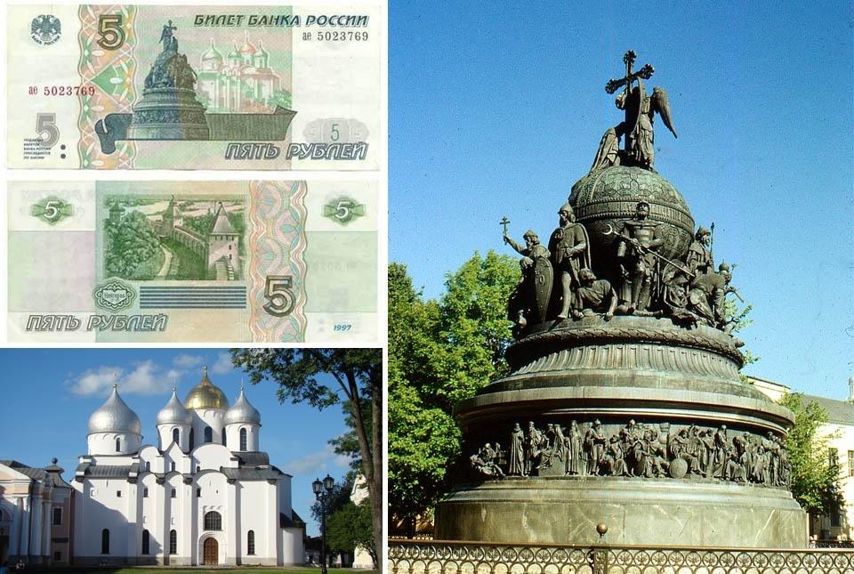 Изображение - Какие города на купюрах россии 143282796710637800