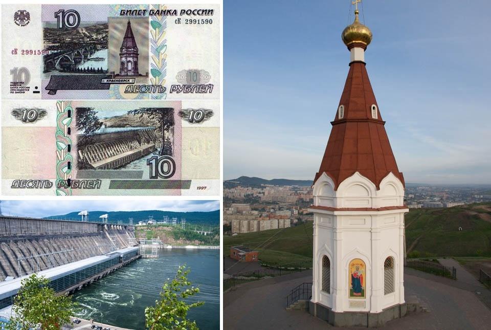 Изображение - Какие города на купюрах россии 143282797938416300