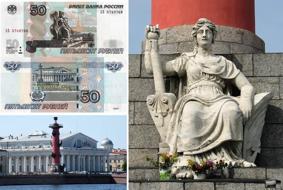 Изображение - Какие города на купюрах россии 143282798943574100