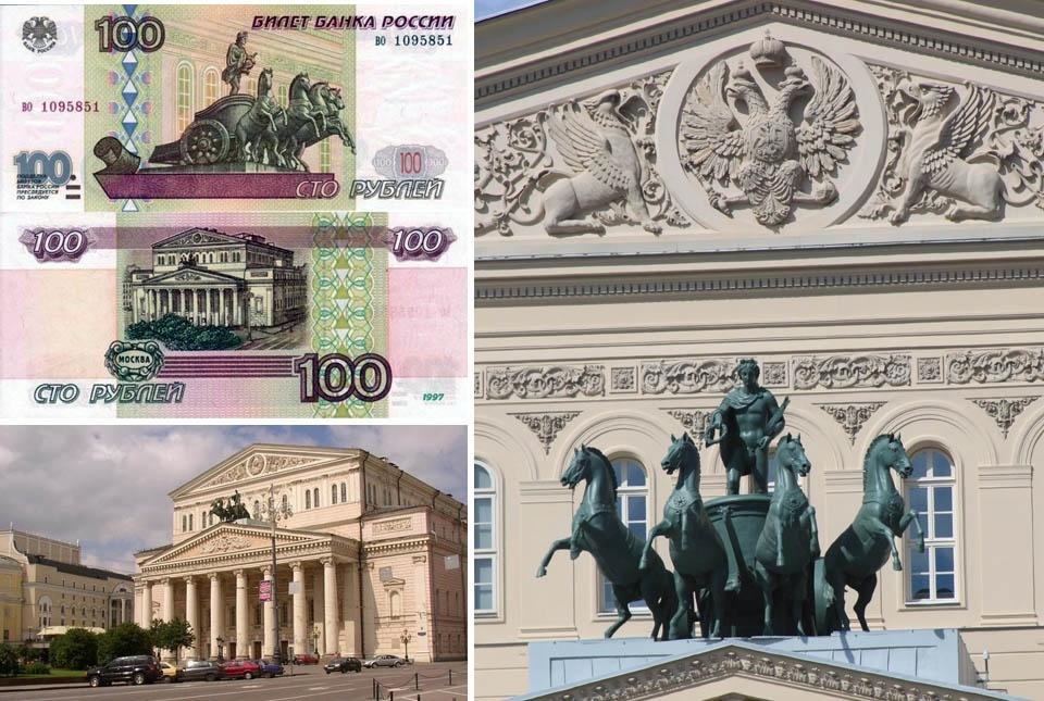 Изображение - Какие города на купюрах россии 143282801545349100