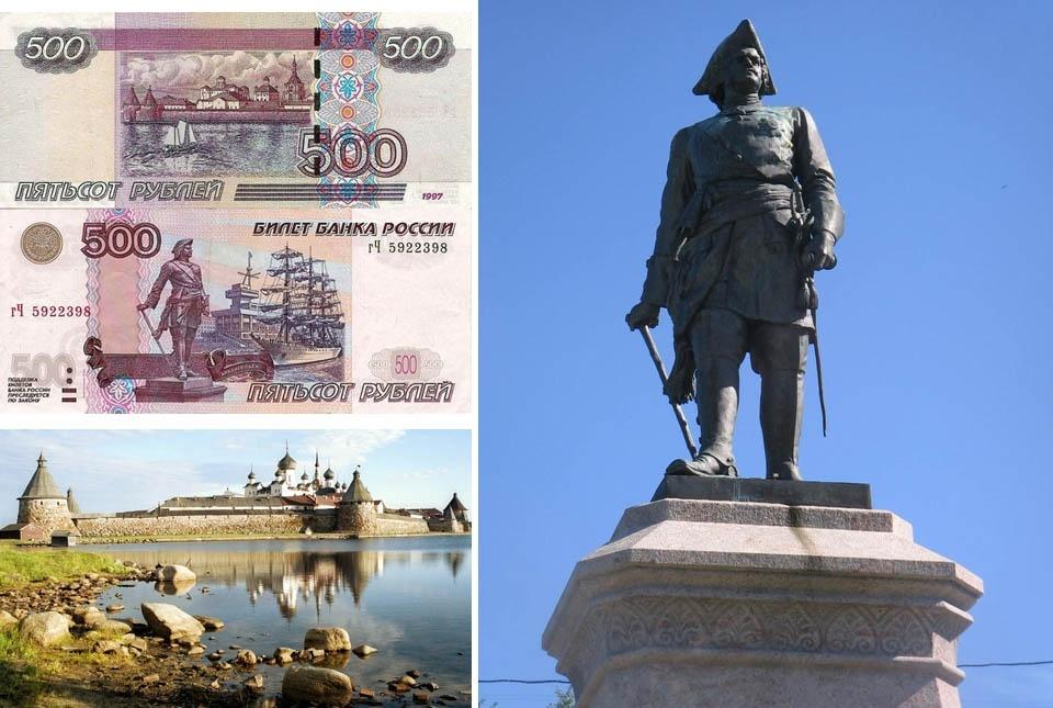 Изображение - Какие города на купюрах россии 143282803869885900