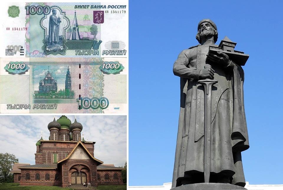 Изображение - Какие города на купюрах россии 143282805040237800